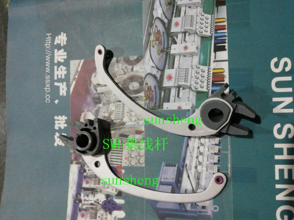 Computer embroidery machine accessories for SWF integrated pick rod