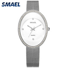 SMAEL Ladies Watches Quartz Water Resistance Bracelet Wristwatches 1882 Fashion Elegant Women's Clock relogio feminino Leather smael brown