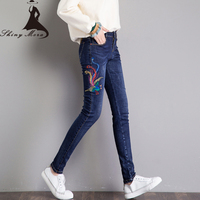 SHINYMORA 2017 New Pencil Pants Jeans Mid Waist Embroidery Denim Vintage Skinny Trousers Elasticity Long Jeans