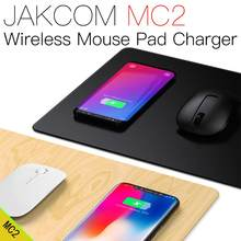 JAKCOM MC2 Wireless Mouse Pad Charger Hot sale in Accessories as sega ibasso g27(China)