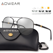 AOWEAR Pilot Photochromic Sunglasses Men Polarized Chameleon