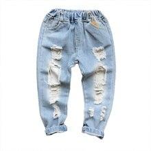 Джинсы для мальчиков коллекция года, весенне-осенние корейские Детские порванные штаны Детские Тонкие штаны с джокером детская одежда, штаны