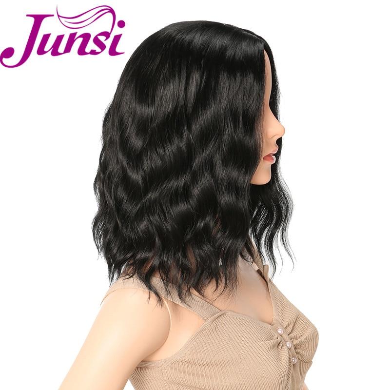 JUNSI Fashion Lady Short Black Bob Wavy Wig Hair Synthetic Wig Natural Black Heat Resistant Wigs