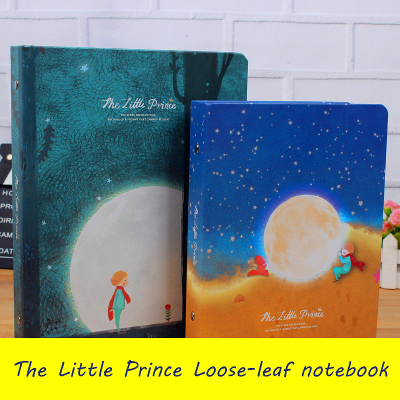 Free Shipping A5/B5 The Little Prince metal Loose-leaf notebook notebook on rings thickening cardboard cover student diary book mirui small fresh loose leaf notebook korea simple b5 coil detachable refill student notebook a5 book a4