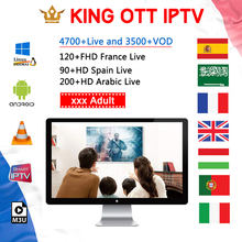 King OTT IPTV French arab spain IPTV Subscription for Portugal Nordic channel Support Adult M3u Enigma2 Smart Android TV Box(China)