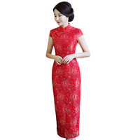 New Chinese Traditional Blue Lace Long Dress Qipao Vintage Summer Short Sleeve Wedding Cheongsam For Women