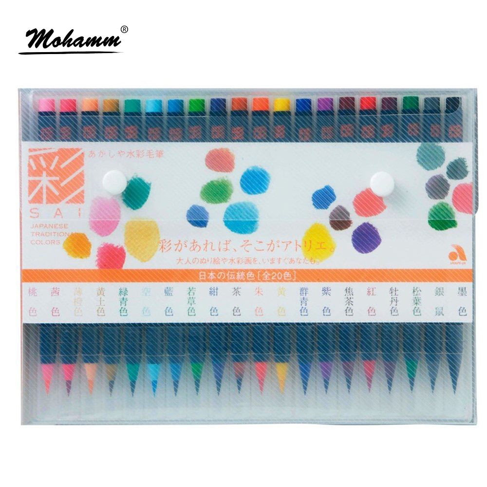 20pcs Japan Calligraphy Soft Brush Marker Watercolor Marker Pen Set Cartoon Graffiti Manga Sketch Drawing Fineliner Art Supplies bianyo 20 colors artist sketch marker pen set for school student drawing painting brush pen watercolor manga marker art supplies