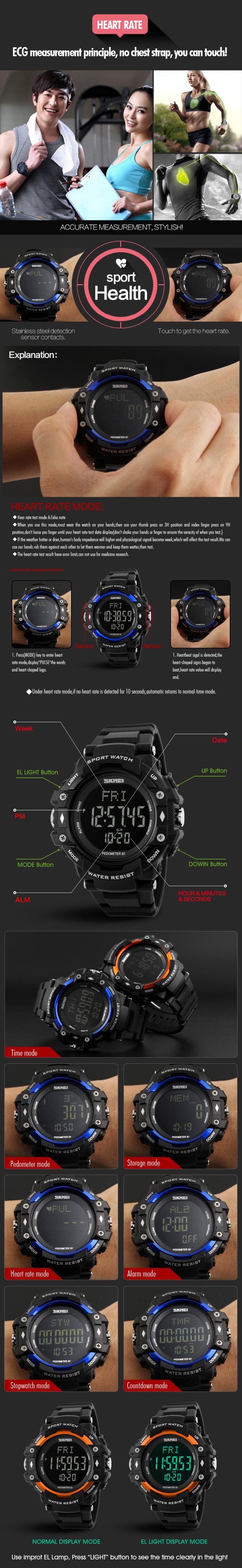Skmei Men Sports Watches 3d Pedometer Heart Rate Monitor Calories Counter 50m Waterproof Digital Led Mens Wristwatches Men's Watches Digital Watches