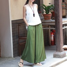 2019 Elastic Waist Cupro Wide Leg Pants Women Solid White Black Army Green Summer Skirt Trousers