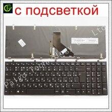 รัสเซียแป้นพิมพ์ Backlit สำหรับ HASEE DNS Clevo K660E K760E K750C K710C K650C CW35 K650S K750S K590S K790S Ares E102 กรอบ RU