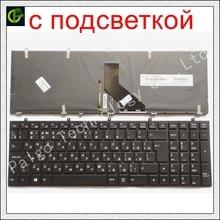 New Russo Teclado Retroiluminado para HASEE Clevo DNS K660E K760E K750C K710C K650C CW35 K650S K750S K590S K790S Ares E102 quadro RU