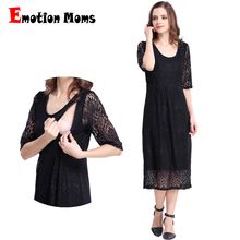 Emotion Moms New Lace maternity clothes Party Maternity Dresses Nursing Breastfeeding Dress for Pregnant Women Pregnancy dress high quality heavy embroidery lace embroidered dress pregnancy women large size dresses 2017 new maternity clothes l 5xl ce954
