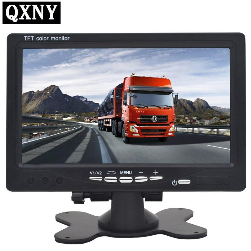 Monitor de carro digital de 7 polegadas lcd câmera de visão de carro de alta definição, ideal para dvd display, sistema de assistência à estacionamento para caminhão rv