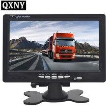 7-дюймовый цифровой ЖК-монитор для автомобиля, автомобильная камера высокого разрешения, идеально подходит для DVD дисплея, для RV Грузовик Ав...