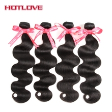 HOTLOVE Hair Brazilian Body Wave Hair Weave 1 Piece 100% Human Hair Bundles 10-28 Inch Natural Black Color Non-Remy Hair Bundles