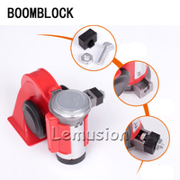 BOOMBLOCK Car Two Tone Snail Air Horn Speaker 12V 130db For Peugeot 307 206 Jeep Ford