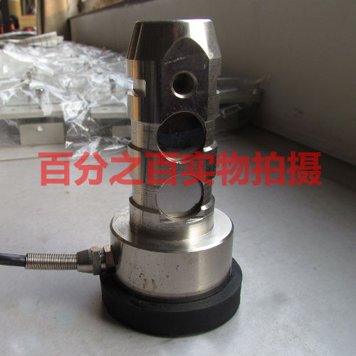 Free shipping        Hoist, lifting equipment / TJH-9A sensor shaft pin type sensorFree shipping        Hoist, lifting equipment / TJH-9A sensor shaft pin type sensor