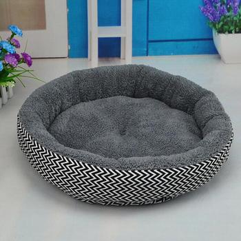 Łóżka dla psów maty Sofa hodowla piesek ciepły dom zimowe łóżko dla zwierząt dom dla szczeniąt dla małych psów koc poduszka koszyk tanie i dobre opinie FangNymph CN (pochodzenie) Pranie ręczne