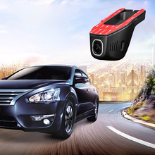 Buy online Dewtreetali Car DVR DVRs Registrator Dash Camera Cam Digital Video Recorder Camcorder 1080P Night Version