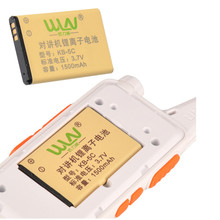 5pcs NEW Original Walkie Talkie Li-ion Radio Battery 3.7V 1500mAh for Radio Walkie Talkie WLN KD-C1 Two Way Radio