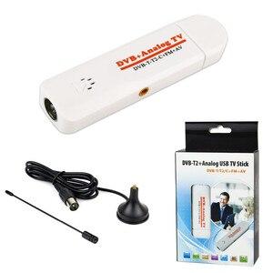 Россия портативный DVB-T2 DVB-T DVB-C + аналоговый ТВ + FM USB Стик USB тюнер FTA цифровой MPEG-4 H.264 ноутбук ПК HD ТВ антенна УВЧ УКВ