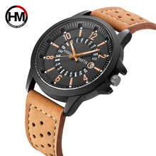 Men Quartz Breathable Leather Sports Military Army Watch (4 colors)