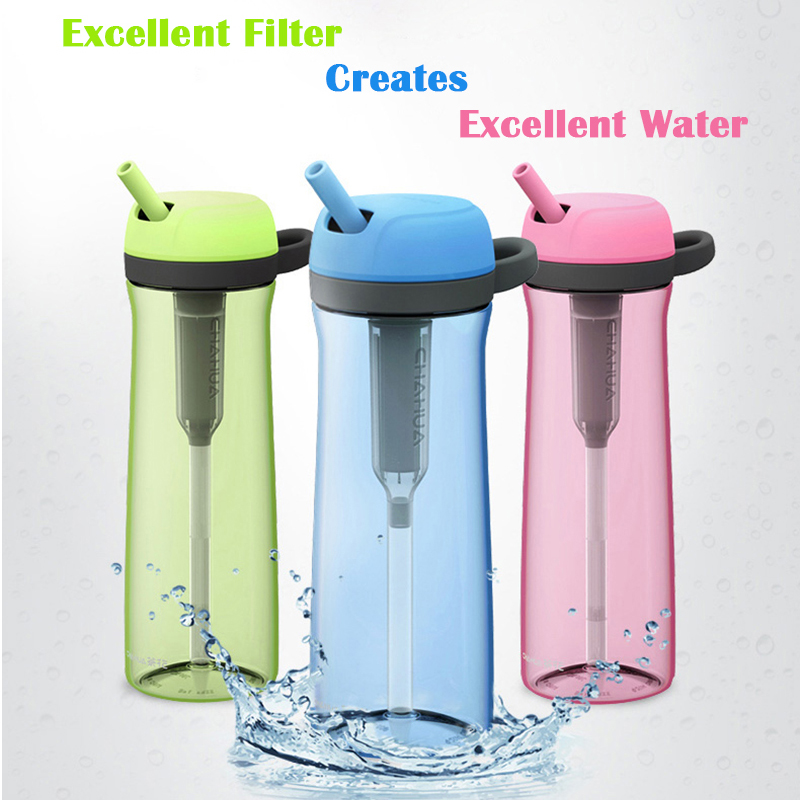 buy sports water filter bottle survivor emergency filter easy sip straw and carrying loop personal filter bottle outside bpa free from