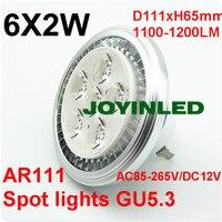LED AR111 המתח גבוה 6x2 W 12 W GU53 AC85-265V, COB אור LED ספוט להחליף 120 W הלוגן. לבן חם/קר לבן + כונן חיצוני