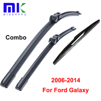 Kit Silicone Rubber Front And Rear Wiper Blade For Ford Galaxy 2006 2014 Windscreen Wiper Car
