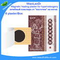 10boxes=60pcs Magnetic healing plaster for hyperosteogeny Arthritis, arthrosis Acute and chronic pain in the joint