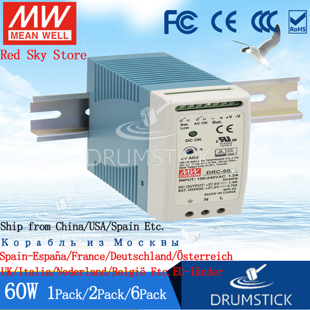 (3.28) Meanwell 60W Security monitoring power supply DRC-60A/60B 13.8V/27.6V 0.75/1.4A 1.5/2.8A DC DIN rail Float charging/UPS(3.28) Meanwell 60W Security monitoring power supply DRC-60A/60B 13.8V/27.6V 0.75/1.4A 1.5/2.8A DC DIN rail Float charging/UPS