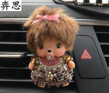 Car Styling pattern Kiki outlet Car outlet perfume Lady car decoration Meng Kiki Hanging Car Air Freshener Perfumes 100 Original
