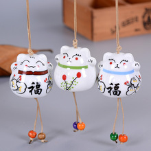Lucky cat ceramic wind bell shop Wang Cai bedroom balcony pendant peace car ornaments birthday gift