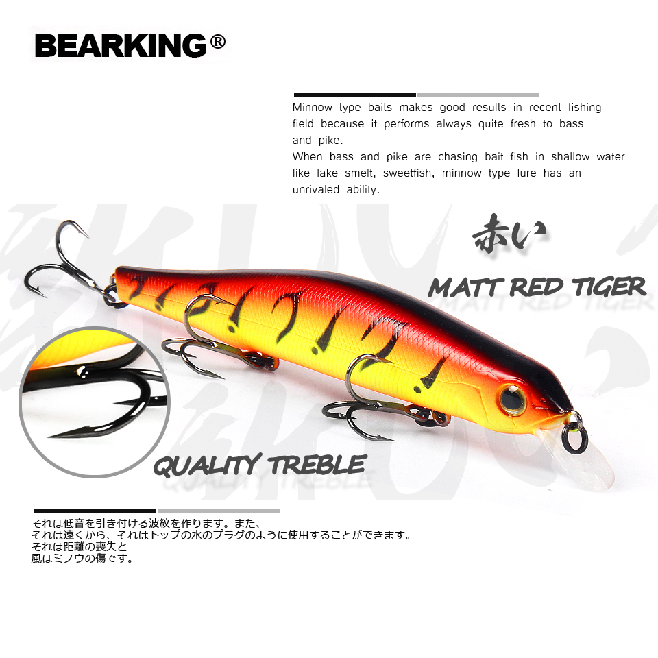 Bearking Bk17-Z110 Wobbler Minnow 11cm 17g 1PC Fishing Lure 1.8m Deep Diving Depth Hard Bait Long Tongue Minnow suspending Lure