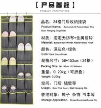 Hohe Qualität 24 Taschen vlies Über Tür Hängende Baseroom Wohnzimmer Aufbewahrungstasche Schuhregal Aufhänger Lagerung Tidy Organizer 440