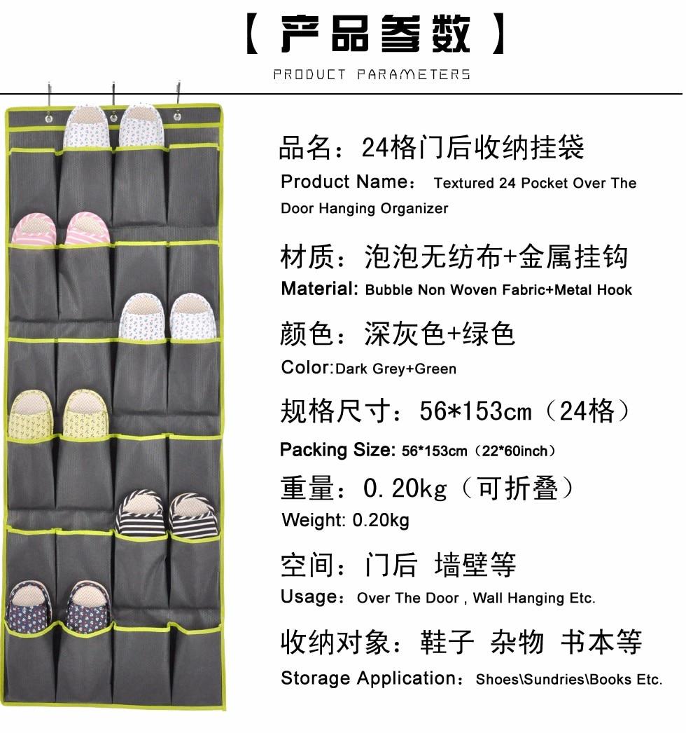 Korkealaatuiset taskut, ei-kudotut yli ovien ripustavat baseroom-olohuoneen kenkätelineet