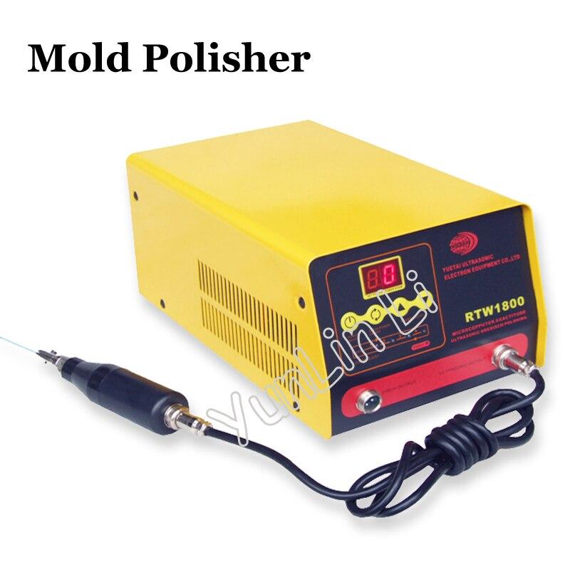 Hot Ultrasonic Mold Polishing Machine Ultrasonic Grinding Machine 110V/220V Mold Polisher RTW1800