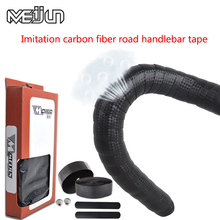 MEIJUN imitation carbon fiber bicycle handlebar tape Road handlebar strap with non-slip shock absorbent handle