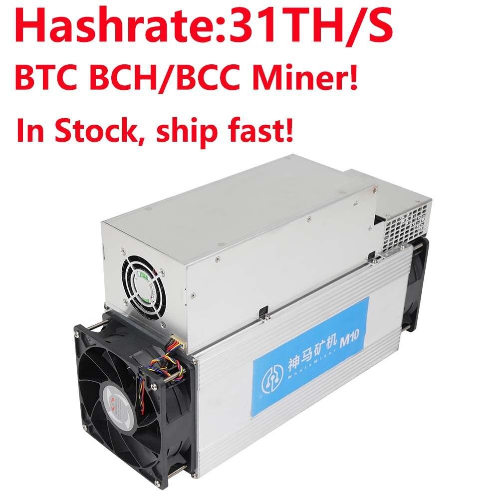 Bch Bcc/btc Miner! Neueste Asic Bitcoin Miner Whatsminer M10 31 T Mit P10 Netzteil Besser Als Antminer S9 Senility VerzöGern