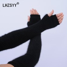 LHZSYY 40cm Mink Cashmere Winter Long section Keep warm Thicken Fashion Gloves New Solid color There finger holes Women