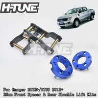 H TUNE Extended 2 Front Coil Spacer Struts and Rear Greasable Shackles Lift Up Kits 4WD For RANGER 2012+/BT50 2012