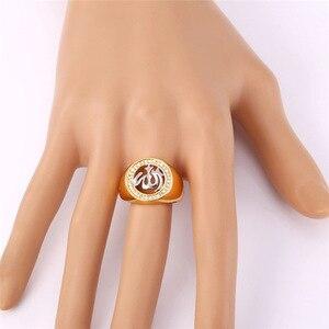 Image 4 - U7 Allah Anéis Para Homens Jóias Com Zirconia Cúbico de Luxo da Cor do Ouro Jewellry Islâmico Muçulmano Masculino Wedding Bands Anel R390