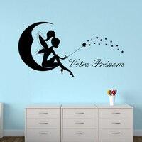 Creative DIY Custom name Vinyl Art Wall Sticker Home Decoration Children's room Fashion Decals Murals JG3907