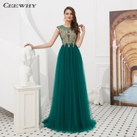 CEEWHY O Neck Tulle Long Dress Elegant Vintage Prom Dresses Embroidery Dubai Arabic Evening Dress Floor Length Robe de Soiree