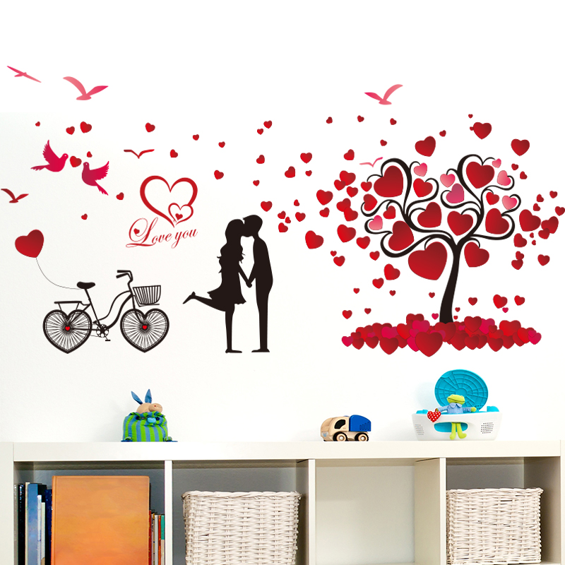 Aliexpress.com : Buy Marriage Room Wall Stickers Room Wall Decor Valentine  Love Tree Heart Cycling Lovers Couple Wallpaper 60*90cm Vinyl Wall Decals  From ... Part 93
