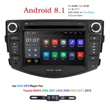 Автомагнитолы 2 din Android 8,1 dvd-плеер автомобиля для Toyota RAV 4 RAV4 2006 2007 2008 2009 2010 2011 2012 Штатная стерео 4G Wi-Fi SWC