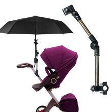 Adjustable Mount Stand Baby Stroller Accessories Umbrella Holder Multiused Wheelchair Parasol Shelf Bike Connector