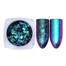 Хамелеоновые Блестки для ногтей, 1 коробка, блестящий цветной блеск, 3D волшебный эффект, хлопья для ногтей, УФ гель для ногтей