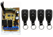 DC12V DC24V 2CH Remote Control Light Switch Relay Output Radio Receiver Module and Belt buckle Transmitter / window/Garage Doors