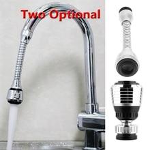 Водосберегающий аэратор для крана, рассеиватель, фильтрующая насадка на кран, адаптер для кухни, ванной комнаты, короткая длинная, два размера на выбор, металлическая душевая головка